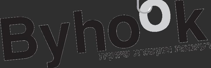 Byhook - חברת קופירייטינג | כתיבה שיווקית